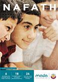 Nafath Issue 4