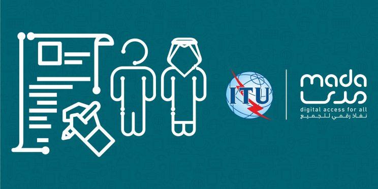 ITU MEMBERSHIP_linkedin