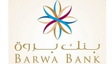 تطبيق بروة للخدمات المصرفية