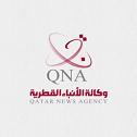 QNA News Application