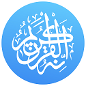 Quran Pro Muslim Application
