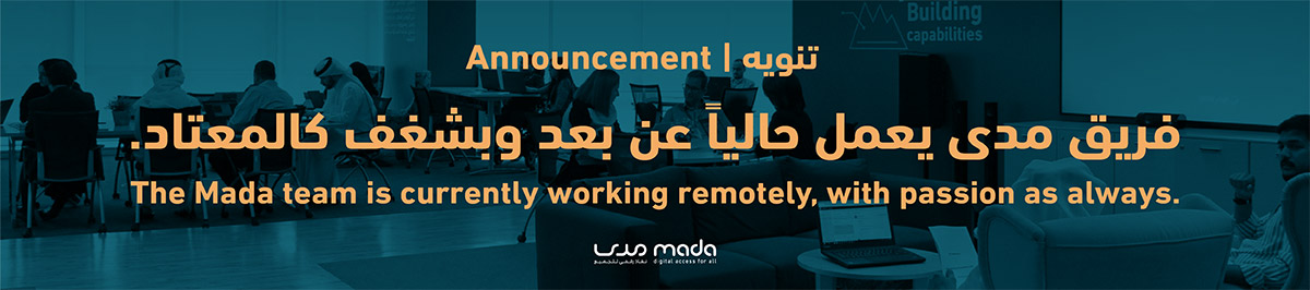 MADA REMOTE WORK SYSTEM