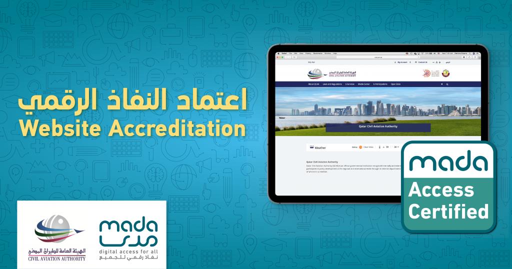 Accreditation of Civil Aviation Authority Website