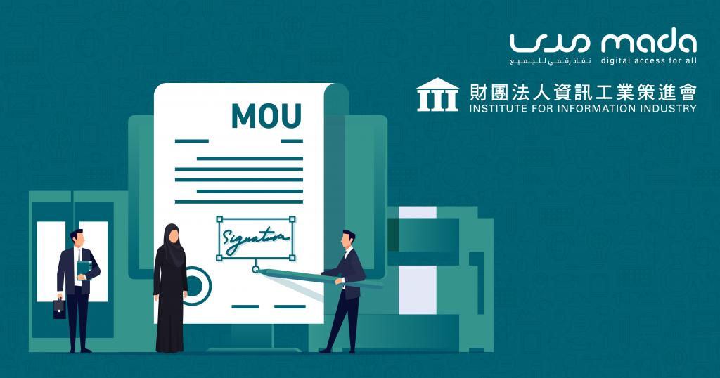 Mada Signs MoU with III Taiwan