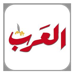 Al Arab Application