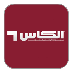 قناة الدوري والكأس