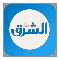 Al-Sharq Application