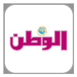 Alwatan ( Mobile )