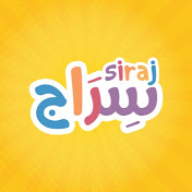 SIRAJ Application