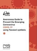 Awareness Guide to Prevent the Emerging Coronavirus COVID-19 using Tawasol symbols