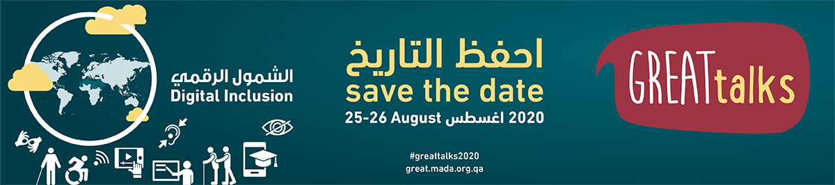 GREAT TALKS SAVE THE DATE WEB BANNER