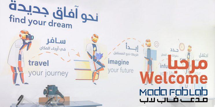 Mada Fab Lab