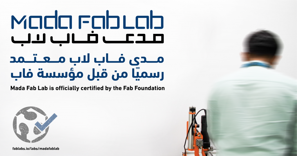 Mada Fab Lab is Officially Certified by the Fab Foundation