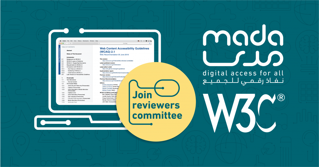 Join Reviewers committee for W3C