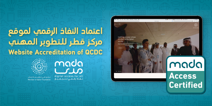 Web Accreditation for QCDC