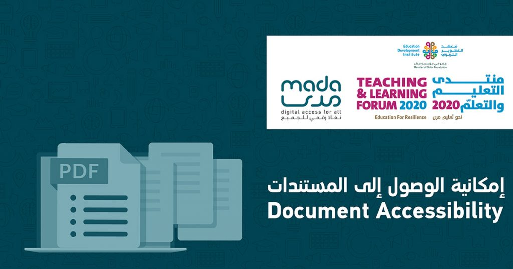 QF DOCUMENT ACCESSIBILITY