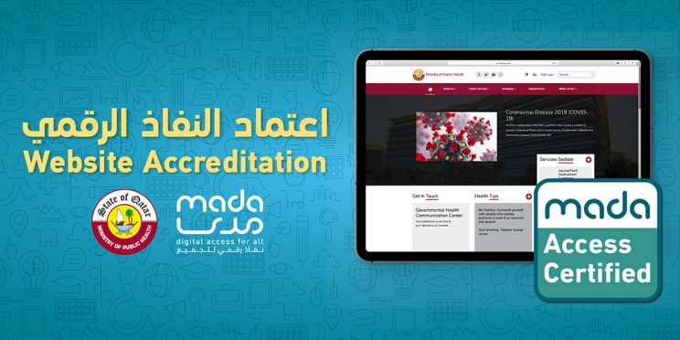 Mada Digital Accreditation of Ministry of Public Health Website