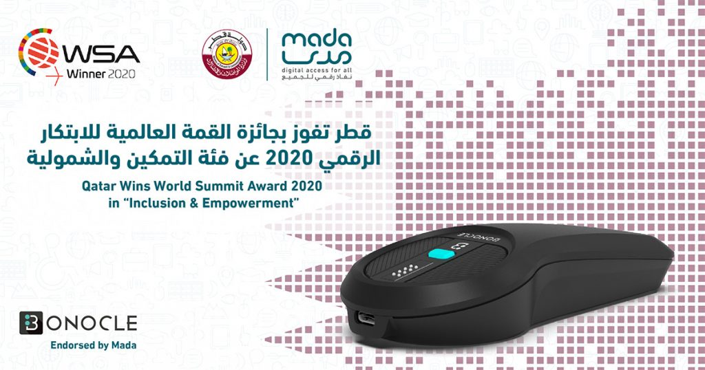 "The Qatari innovation ""Bonocle"" wins the World Summit Award 2020"