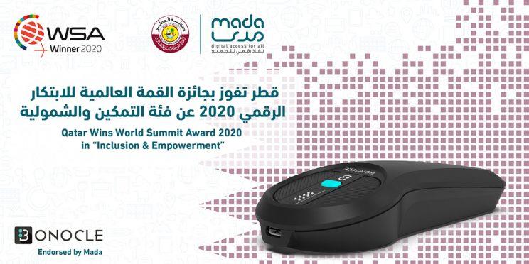 "The Qatari innovation ""Bonocle"" wins the World Summit Award 2020"