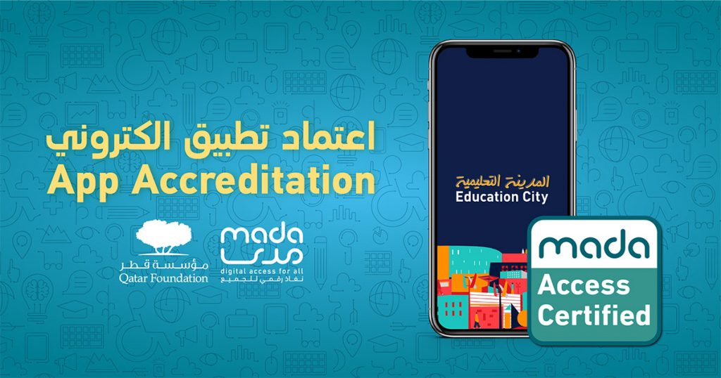 Mada Digital Accreditation of Qatar Foundation Mobile Application