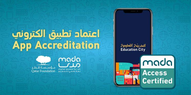 Mada Digital Accreditation of Qatar Foundation Mobile Application