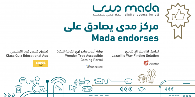 Mada Innovation Program Endorsed Three Innovative Accessible Solutions for Persons with Disabilities