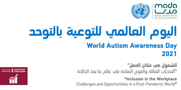 World Autism Awareness Day 2021
