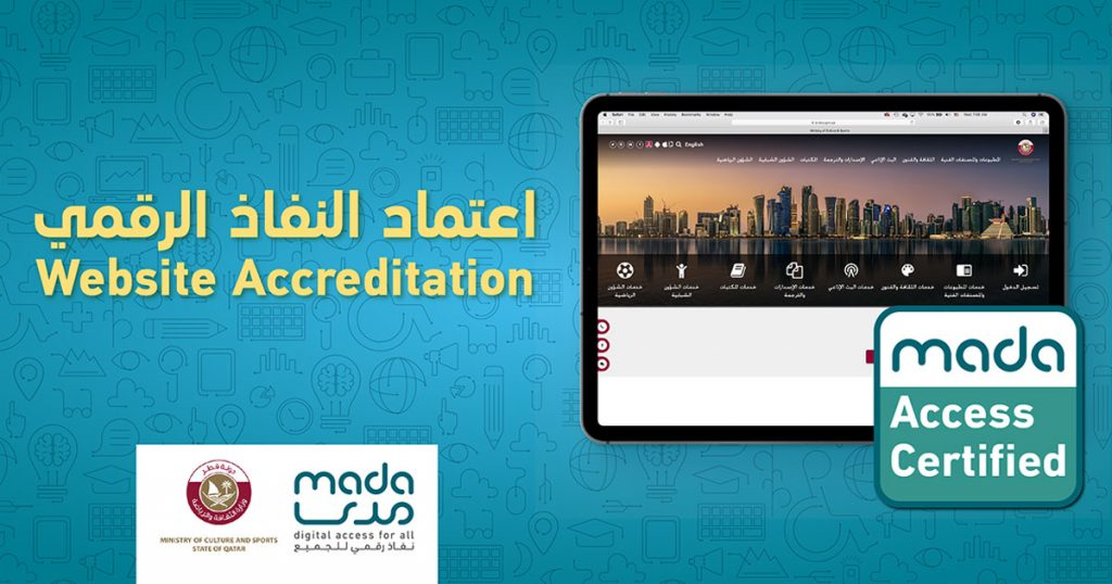 Digital Accessibility Accreditation for The Ministry of Culture and Sports website