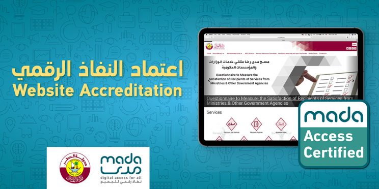 Digital Accessibility Accreditation for The Ministry of Justice website