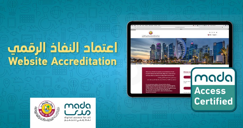Digital Accessibility Accreditation for the ADLSA Complaints and Whistleblower Portal