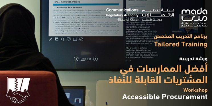 """Tailored training program with Communications Regulatory Authority titled """"Accessible Procurement"""""""
